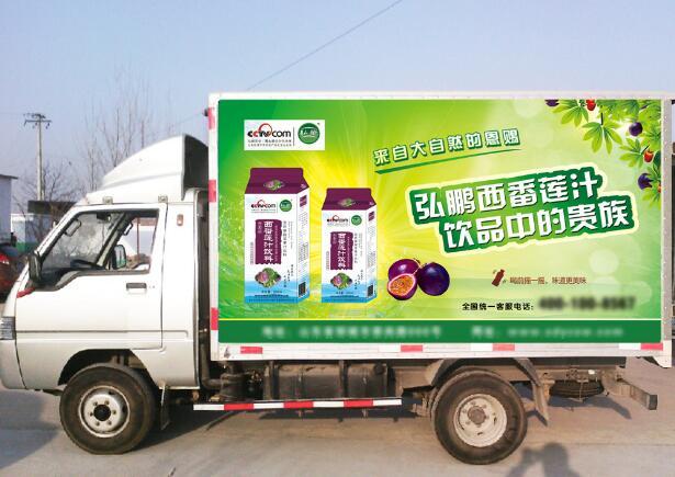 贵州车身广告