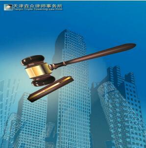 天津市律师咨询电话