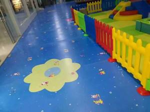 原阳幼儿园塑胶地板