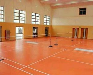 排球运动地板