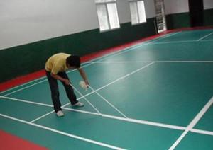 体育场馆地板