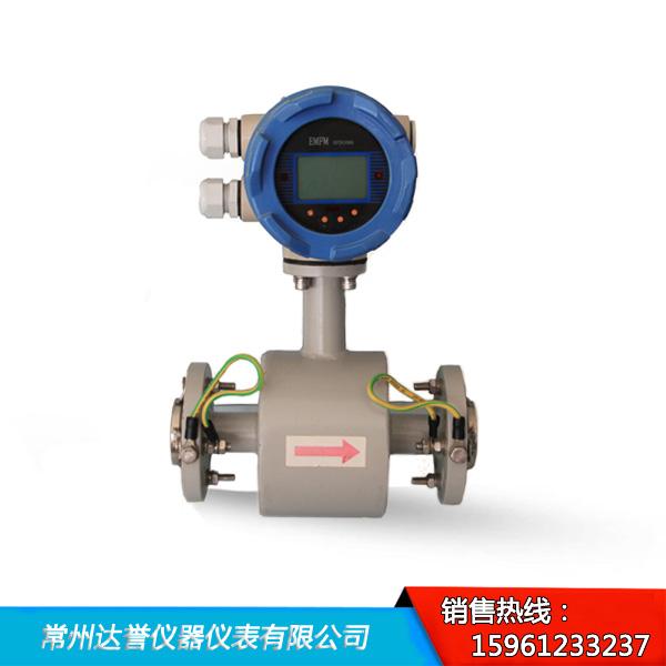 电磁流量计生产厂家 达誉仪器 电磁流量计规格