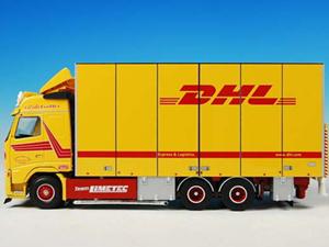 国际DHL速递