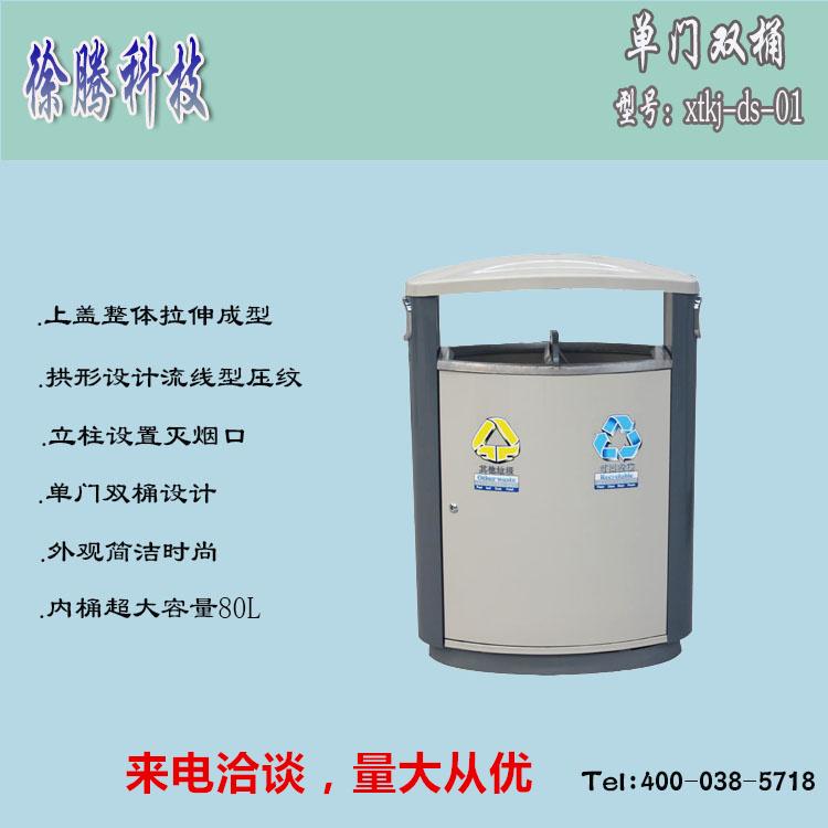 内蒙古垃圾桶生产厂家联系方式 腾辉环保 垃圾桶生产厂家口碑好