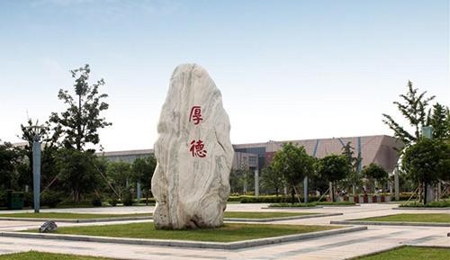 河南景观石