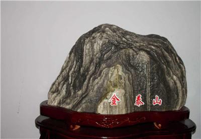 郑州泰山风水石