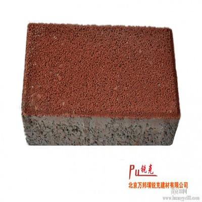 貴陽透水磚價格