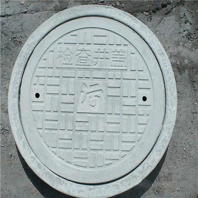 遵義混凝土井圈井蓋