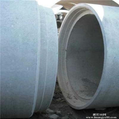 貴陽水泥涵管