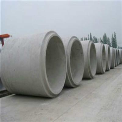 贵州水泥管厂家