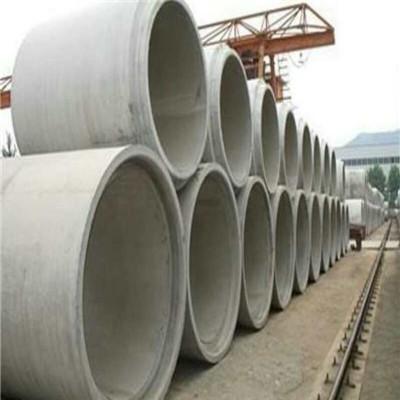 六盤水貴州水泥管