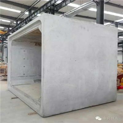 六盤水綜合管廊