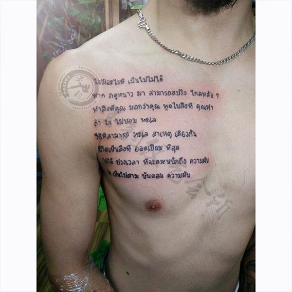 外语文字纹身