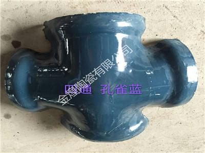 宜昌陶瓷瓦