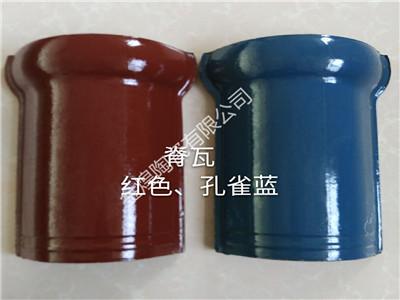 陶瓷瓦生产厂家