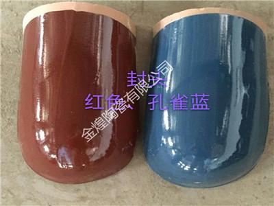 陶瓷屋面瓦