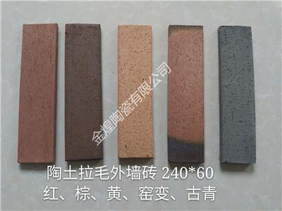 武漢燒結磚的尺寸