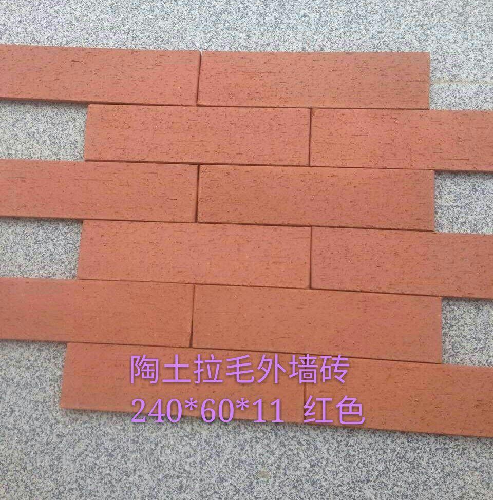 武汉烧结砖尺寸