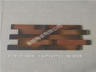 武漢外墻燒結磚