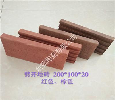 武漢人行道燒結磚