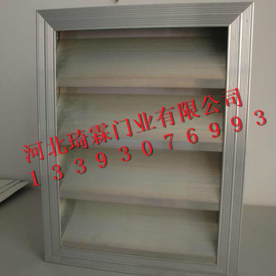 yuetianzhenli铝合金木纹百叶窗
