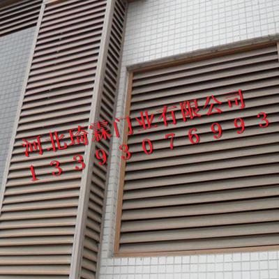户外鋅鋼百葉窗