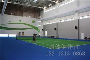 郑州健身器材生产厂家