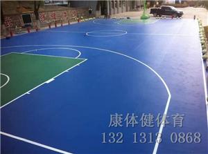河南体育设施公司