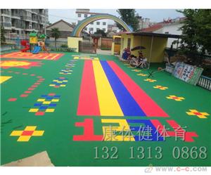 学校用拼接悬浮地板