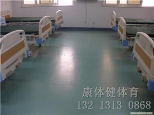 医院用PVC地胶