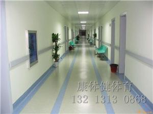医院环氧地坪