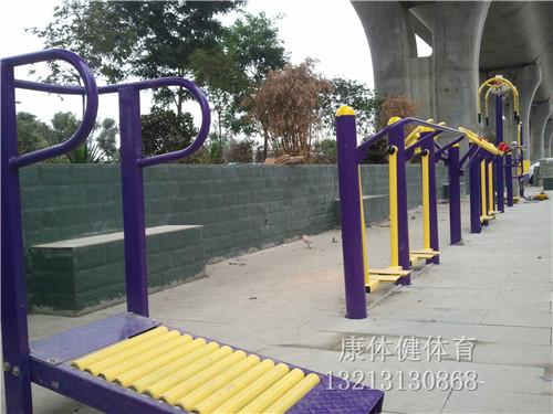 小区体育器材价格