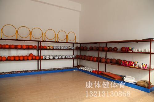 郑州体育器材