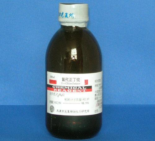 2-氯丁烷公司