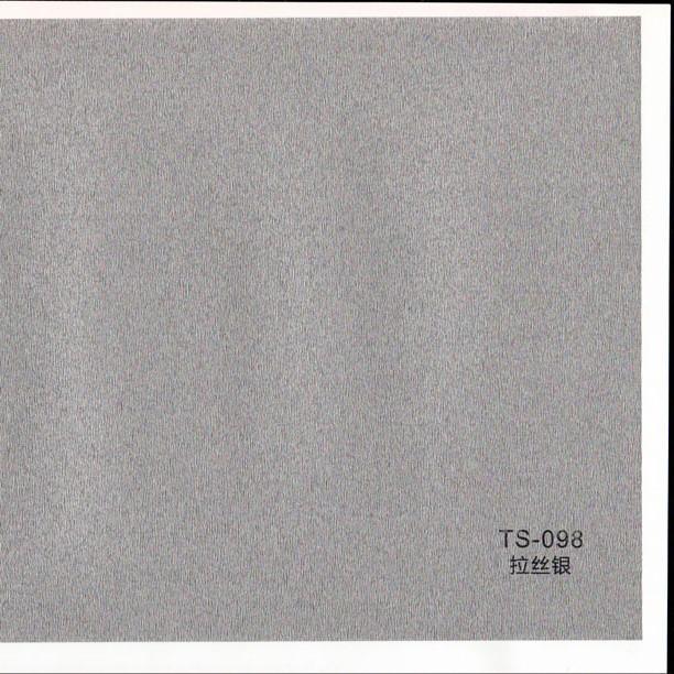 湖南竹炭纤维集成墙板价格