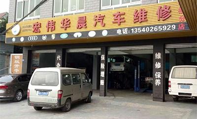 四川汽车美容厂家