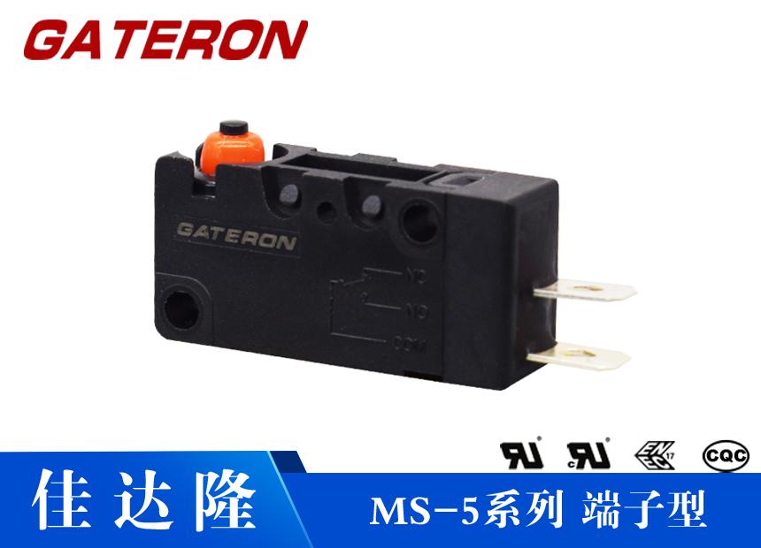 惠州MS-5优质微动开关批发/采购小型防水微动开关汽车共享单车微动开关