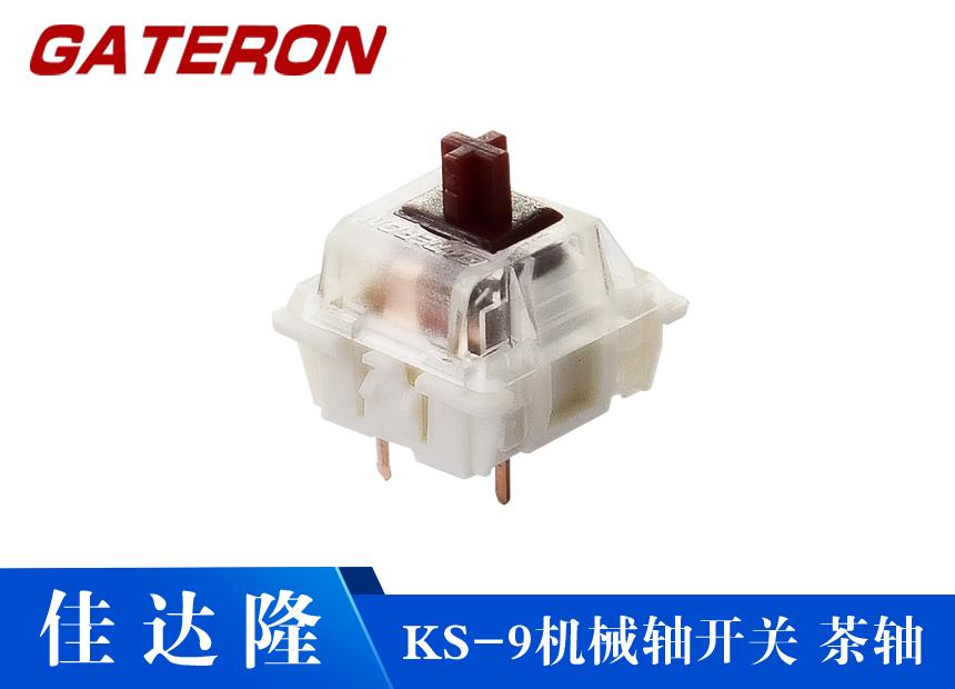 KS-9佳达隆茶轴机械键盘G轴支持客制化定制支持各种灯珠厂家生产