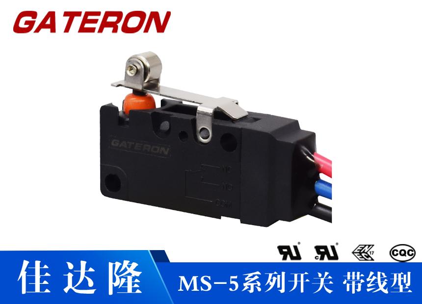 MS-5系列开关汽车门锁开关汽车电器微动开关各种形式操作柄微型开关