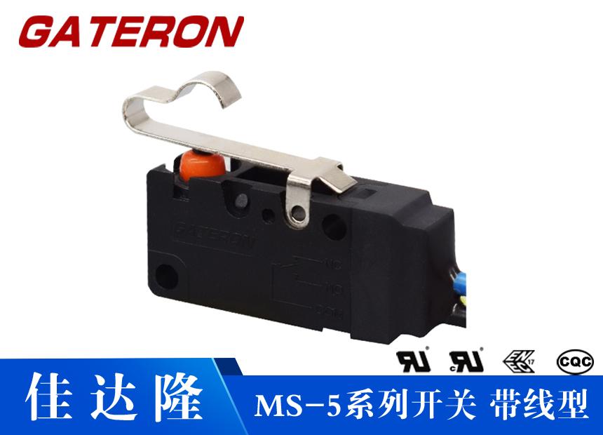 MS-5系列开关小型防水微动开关汽车无人机智能锁开关