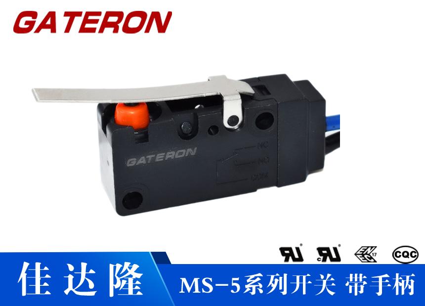MS-5系列防水微型开关共享单车汽车门锁小型微动开关
