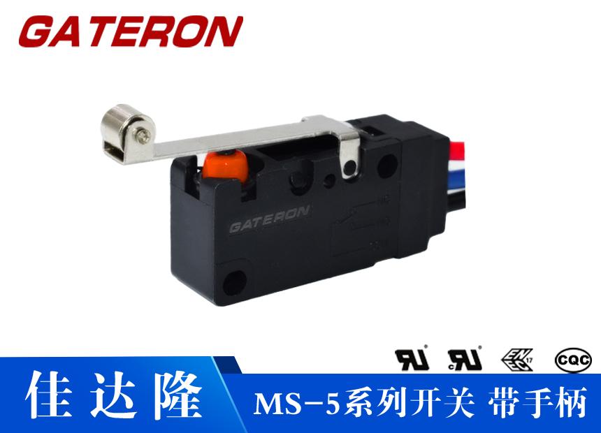 MS-5系列家用电器电动控制器微动开关共享单车开关