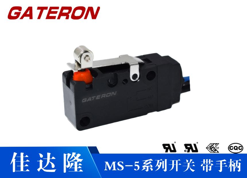 MS-5系列汽车微动开关高压微动开关定制生产