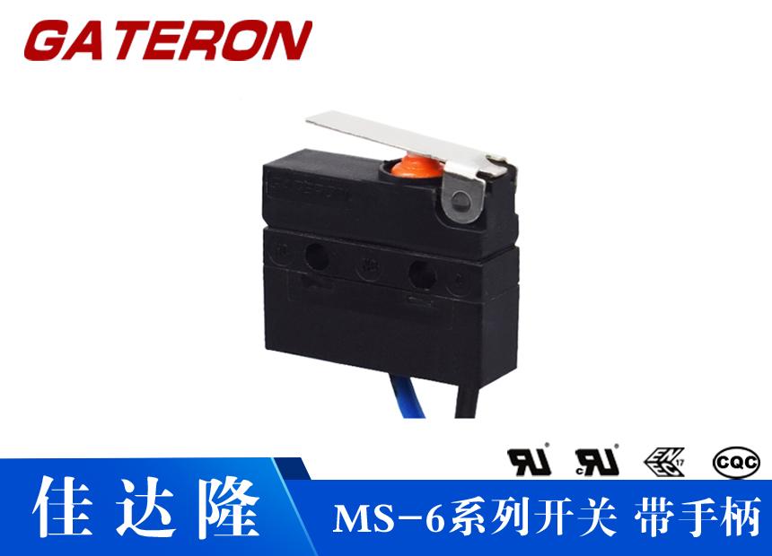 MS-6系列小型防水微动开关 防水微动开关 超小型微动开关