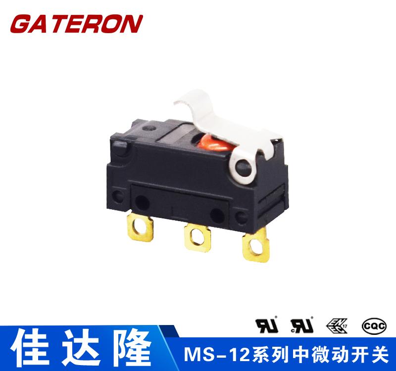 MS-12系列带手柄微动开关汽车共享单车电话通信设备小型微动开关