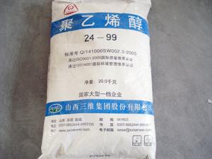 天津聚乙烯醇