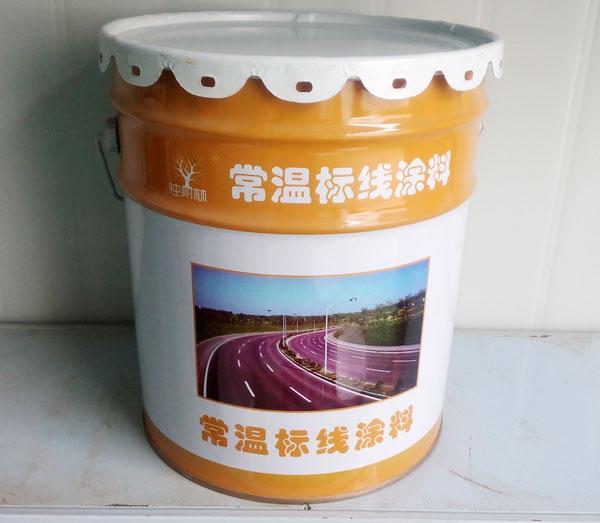 贵州标线涂料