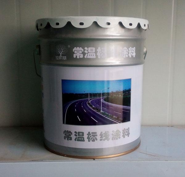 贵州道路标线涂料