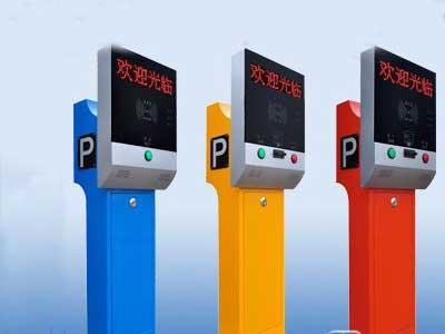 石家庄智能停车场管理系统