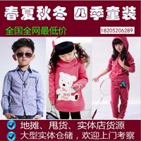 时尚夏季儿童套装